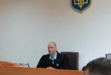 судья Андрей Федорченко