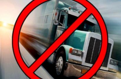 ограничения для грузовиков