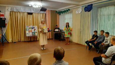 святкові програми з нагоди Міжнародного дня захисту дітей