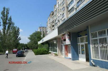 ЗАГС в Корабельном районе г. Николаева