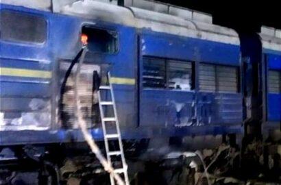 пожар в поезде Интерсити