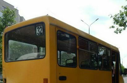 маршрутка №32