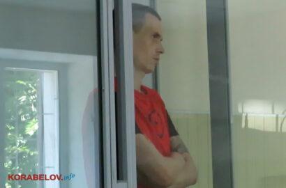 Виктор Москаленко
