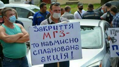 митинг НГЗ-шников