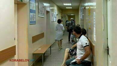 скмейная амбулатория по пр. Корабелов в Николаеве