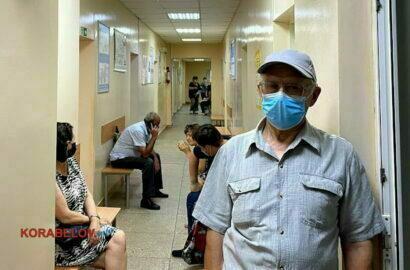 семейная амбулатория по пр. Корабелов в Николаеве
