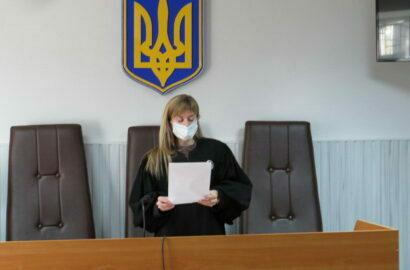 судья Татьяна Торжинская