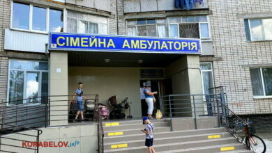 семейная амбулатория в Николаеве