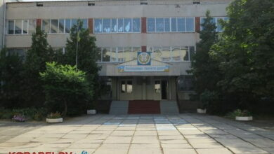 школа №40