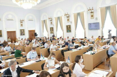 сессия Николаевкого горсовета 19.08.2021