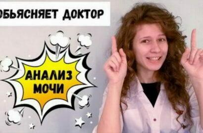 Доктор Варвара Дидковская