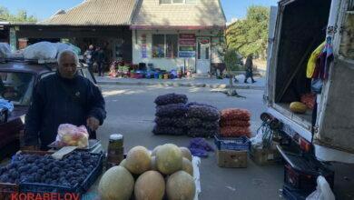 стихийная торговля по ул. Самойловича