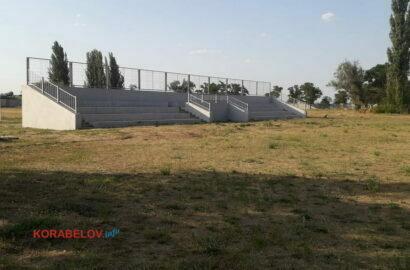 строительство стадиона в школе №44