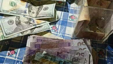деньги, собранные на лечение мальчика