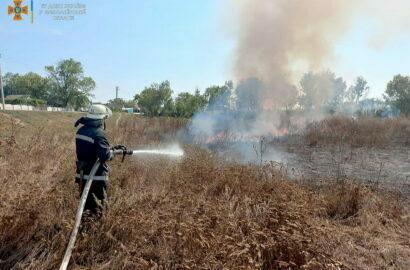 пожар на открытой территории