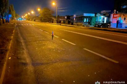 ДТП на ул. Степовой 17.09.2021