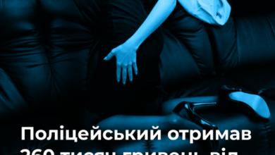 полицейский шантажировал порно-модель