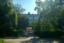 Николаевская школа №40