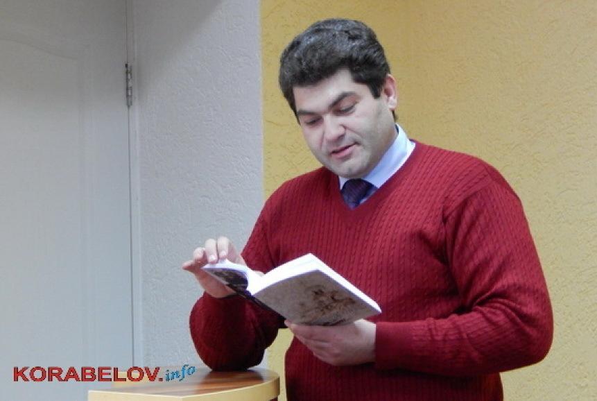 Валерий Коба