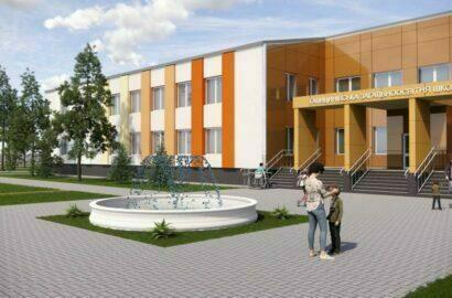 Галицыновская школа