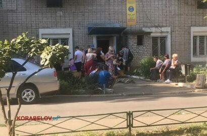 Центр вакцинации в Корабельном районе Николаева