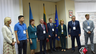 консульство Литвы