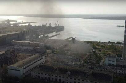 """пожар на заводе """"Океан"""" 12.09.2021"""