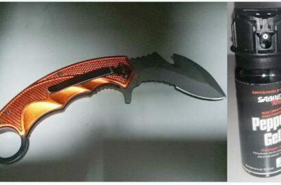 нож, баллончик газовый - запрещенные предметы для судов