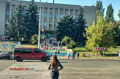 1 сентября в Николаевской школе №47