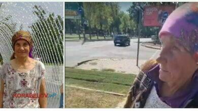 пропавшую женщину нашел николаевец Александр
