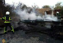 пожар в Лиманах