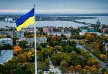 г. Николаев, флаг Украины