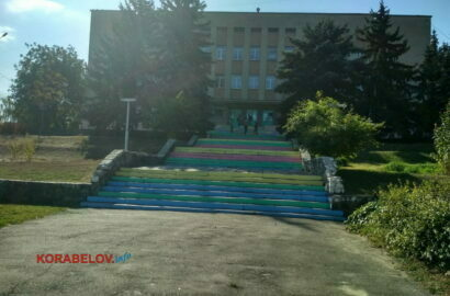 Николаевская школа №47