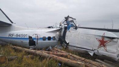 упавший в России самолет с парашютистами
