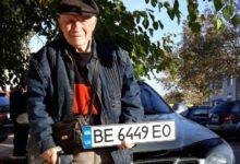 пенсионер-автовладелец