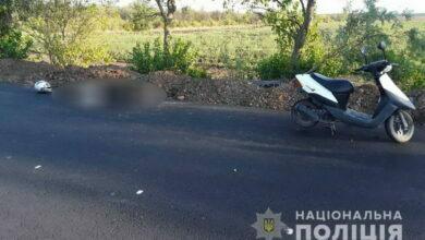 ДТП с погибшим водителем скуттера