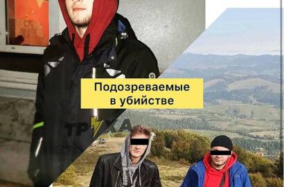 Черниговские подростки