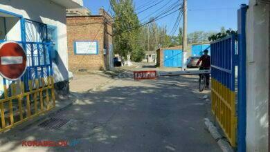 Вход на территорию Николаевской горбольницы №5