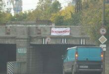 плакат в Николаеве