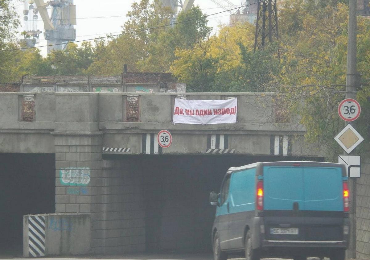 Провокация в городе: николаевец возмущен плакатом с цитатой Путина