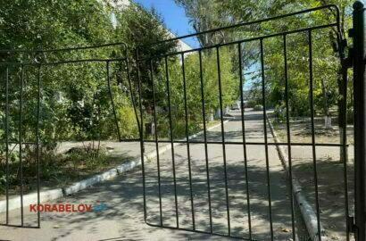 Ворота в Николаевскую горбольницу №5